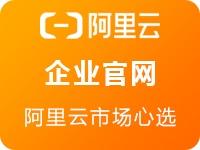 智享·企业官网(系统)