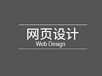 网站建设定制开发,响应式网站开发,集团网站群制作,网站设计,一次性收费,交付网站源代码。