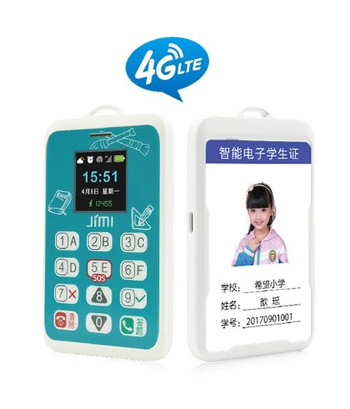 智慧校园北斗/GPS智能电子学生证GK330