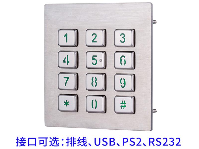 金属键盘12键智能垃圾桶金属背光数字小键盘防尘防水IP65 USB接口即插即用可来图来样定制