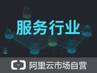 服务行业智能多端小程序【联通云网套餐】