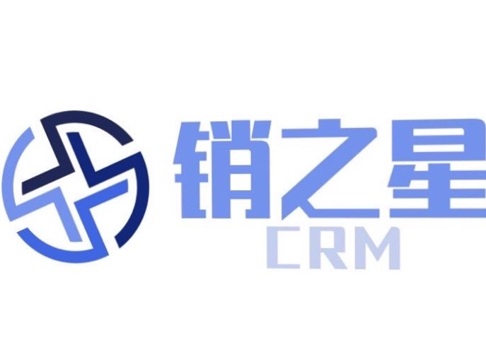 销售管理|SaaS销售软件|销售漏斗管理|商机进度管理|销之星 CRM