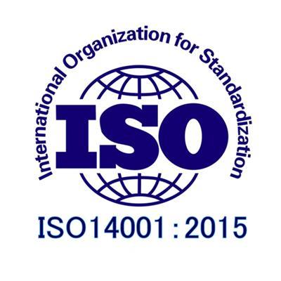 ISO14001环境管理体系认证费用流程时间ISO14000认证