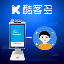 AI 刷脸支付+IOT小程序+o2o商城系统一体化解决方案
