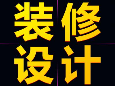 【高端定制】【满意为止】程序网站LOGO设计制作/海报banner轮播图/详情页/图标标志/ico缩略图美工