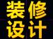 【高端定制】【满意为止】程序网站LOGO设计制作/海报banner轮播图/详情页/<em>图标</em>标志/ico缩略图美工