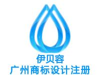 广州商标注册申请公司个人设计商标赠入驻分销商城网站建设小程序广州