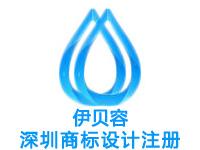 深圳注册商标申请公司个人设计商标品牌注册赠文化商城网站建设小程序深圳