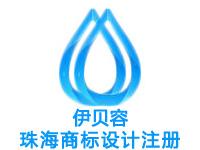 珠海注册商标申请公司个人品牌设计商标注册赠传媒商城网站建设小程序珠海