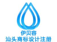 汕头注册商标申请公司个人品牌设计商标注册赠印刷商城网站建设小程序汕头