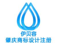 肇庆注册商标申请公司个人品牌设计商标注册赠雕塑商城网站建设小程序肇庆