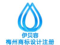梅州注册商标申请公司个人品牌设计商标注册赠学校商城网站建设小程序梅州