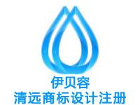 清远注册商标申请公司个人品牌设计商标注册赠培训商城网站建设小程序清远