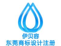 东莞注册商标申请公司个人品牌设计商标注册赠企业商城网站建设小程序东莞