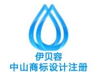 中山注册商标申请公司个人品牌设计商标注册赠培训商城网站建设小程序中山