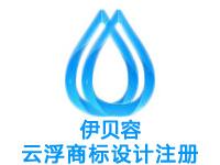 云浮注册商标申请公司个人品牌设计商标注册赠五金商城网站建设小程序云浮