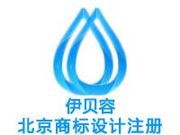 北京注册商标申请公司个人设计商标品牌注册赠电子商城网站建设小程序北京
