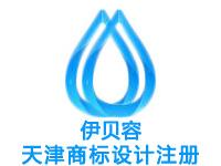天津注册商标申请公司个人设计商标品牌注册赠电工商城网站建设小程序天津