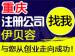 <em>重庆</em>注册工厂个体公司注册代办营业执照赠机械入驻分销商城网站建设标<em>重庆</em>
