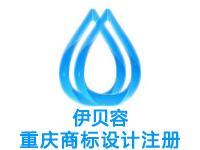 重庆注册商标申请公司个人设计商标品牌注册赠机械商城网站建设小程序重庆