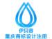 <em>重庆</em>注册商标申请公司个人设计商标品牌注册赠机械商城网站建设小程序<em>重庆</em>