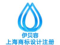 上海注册商标申请公司个人品牌设计商标注册赠设备商城网站建设小程序上海