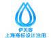 <em>上海</em><em>注册</em>商标申请公司个人品牌设计商标<em>注册</em>赠设备商城<em>网站</em>建设小程序上海