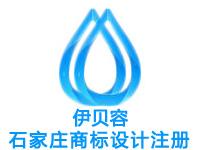 石家庄注册商标申请公司个人品牌设计商标注册赠商城网站建设小程序石家庄