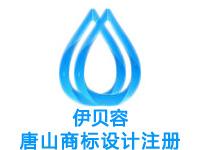 唐山注册商标申请公司个人品牌设计商标注册赠监控商城网站建设小程序唐山