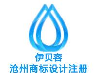 沧州注册商标申请公司个人品牌设计商标注册赠IT商城网站建设小程序沧州