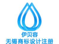 无锡注册商标申请公司个人品牌设计商标注册赠辅料商城网站建设小程序无锡