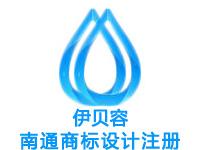 南通注册商标申请公司个人品牌设计商标注册赠塑料商城网站建设小程序南通