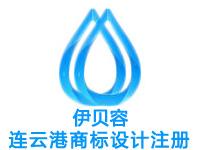 连云港注册商标申请公司个人品牌设计商标注册赠商城网站建设小程序连云港