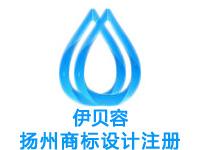 扬州注册商标申请公司个人品牌设计商标注册赠教育商城网站建设小程序扬州