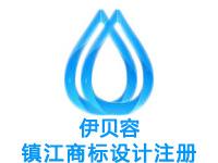 镇江注册商标注册申请公司个人软著版权实用新型外观设计发明专利小程序入驻分销商城网站建设镇江