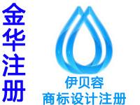 金华注册商标申请公司个人品牌设计商标注册赠科技商城网站建设小程序金华