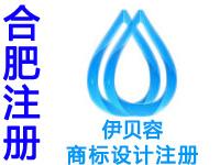 合肥注册商标申请公司个人品牌设计商标注册赠房地产商城网站建设小程序合肥
