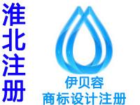 淮北注册商标申请公司个人品牌设计商标注册赠运输商城网站建设小程序淮北