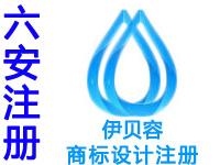 六安注册商标申请公司个人品牌设计商标注册六安赠金融商城网站建设小程序