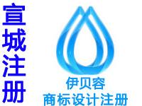 宣城注册商标申请公司个人品牌设计商标注册宣城赠人力资源商城网站建设小程序