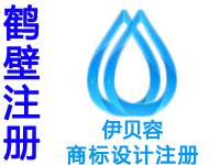 鹤壁注册商标申请公司个人品牌设计商标注册鹤壁赠家居商城网站建设小程序