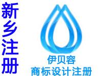 新乡注册商标申请公司个人品牌设计商标注册新乡赠家纺商城网站建设小程序