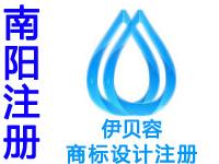南阳注册商标申请公司个人品牌设计商标注册南阳赠酒水商城网站建设小程序
