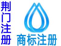 荆门注册商标申请公司个人品牌设计商标注册荆门赠汽车官网商城网站建设小程序