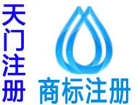 天门注册商标申请公司个人品牌设计商标注册天门赠农科商城网站建设小程序