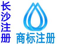 长沙注册商标申请公司个人品牌设计商标注册长沙赠健身商城网站建设小程序