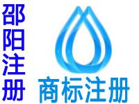 邵阳注册商标申请公司个人品牌设计商标注册邵阳赠体育商城网站建设小程序