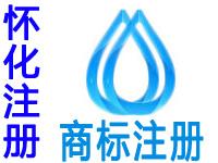 怀化注册商标申请公司个人品牌设计商标注册怀化赠小程序商品商城网站建设