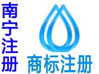 南宁注册商标申请公司个人品牌设计商标注册南宁赠集团商城网站建设小程序