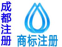 成都注册商标申请公司个人品牌设计商标注册成都赠商城网站建设小程序